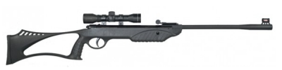 Syntarg air rifle package deal
