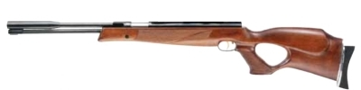 Weihrauch air rifles